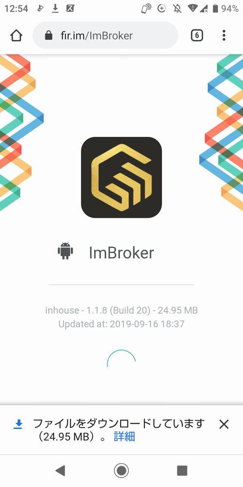 IBKウォレット:ImBroker(アイムブローカー)
